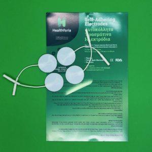 Ηλεκτρόδιο NMES/TENS, Πολ. Χρήσεων 30mm, Στρογγυλό (Ενηλίκων)