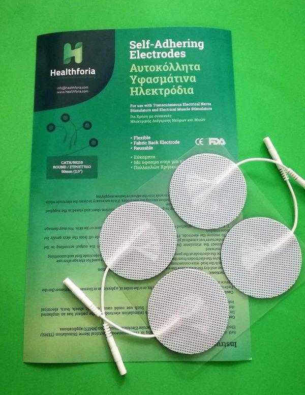 Ηλεκτρόδιο NMES/TENS, Πολ. Χρήσεων 50mm, Στρογγυλό